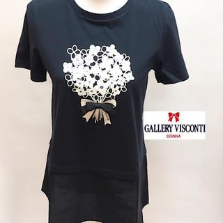 ギャラリービスコンティ(GALLERY VISCONTI)のギャラリービスコンティ チュニックTシャツ チェスティ好きにも(チュニック)