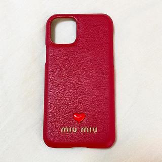 ミュウミュウ(miumiu)の【新品未使用】iPhone11proケース カバー レッド(iPhoneケース)