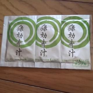 アサヒ - 緑効青汁