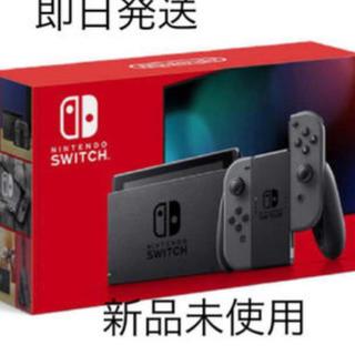 ニンテンドースイッチ(Nintendo Switch)のNintendo Switch グレー 新品未使用 即日発送(家庭用ゲーム機本体)