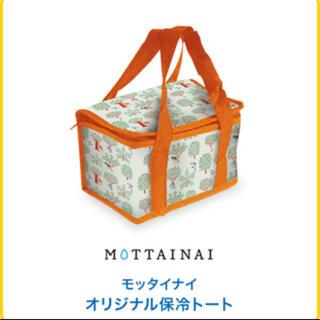 MOTTAINAI オリジナル保冷トート(弁当用品)