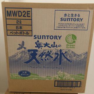 サントリー - SUNTORY 奥大山の天然水 2L×6本