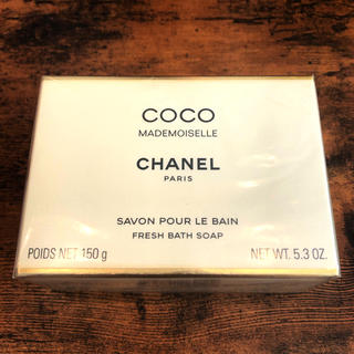 CHANEL - 【CHANEL】COCO MADEMOISELLE SOAP 石鹸