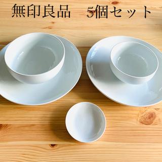 ムジルシリョウヒン(MUJI (無印良品))のMUJI 無印良品 白磁5個セット(食器)