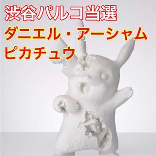 ポケモン(ポケモン)のDaniel Arsham Crystalized Pikachu(アニメ/ゲーム)
