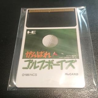 エヌイーシー(NEC)のPCエンジン Huカード がんばれ ゴルフボーイズ(家庭用ゲームソフト)