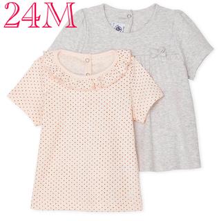プチバトー(PETIT BATEAU)の夏物最終セール!プチバトー カットソー2枚組(Tシャツ/カットソー)