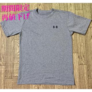 アンダーアーマー(UNDER ARMOUR)の期間限定再値下げ 新品未使用 アンダーアーマー  半袖シャツ Tシャツ(その他)