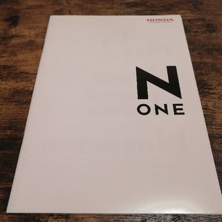 ホンダ N-ONE カタログ