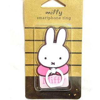 MILKFED. - 新品 ピンク ミッフィー スマホリング ミッフィースタイル iPhoneリング