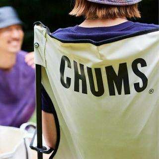 チャムス(CHUMS)のグランピング、アウトドアに! 別注 CHUMS EASY CHAIR 2脚セット(テーブル/チェア)