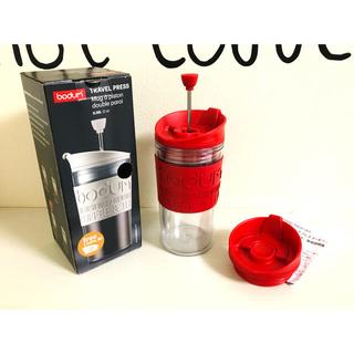ボダム(bodum)の【新品】BODUM ボダム 携帯用 フレンチプレス コーヒーメーカー レッド(タンブラー)