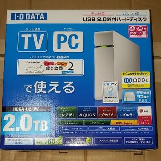 アイオーデータ(IODATA)のIODATA 外付けHDD 2TB(PC周辺機器)
