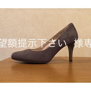 ギンザカネマツ(GINZA Kanematsu)の銀座かねまつ グレーパンプス 25.0(ハイヒール/パンプス)