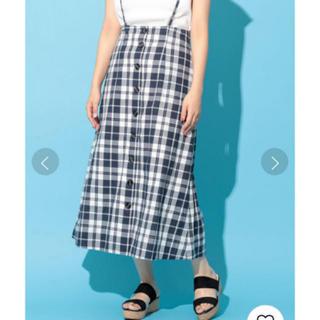 ディスコート(Discoat)の【美品】Discoat Parisien チェック前ボタンロングスカート(ロングスカート)