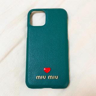 ミュウミュウ(miumiu)の【新品未使用】iPhone11proケース カバー グリーン(iPhoneケース)