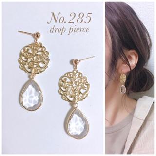 drop pierce(ピアス)