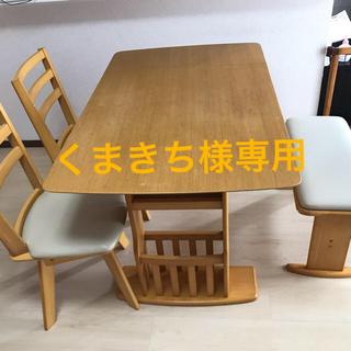 ニトリ(ニトリ)のダイニングテーブルセット 4人用(ダイニングテーブル)
