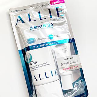ALLIE - 新品✴︎ アリィー エクストラUVジェル 90g ニュアンスチェンジUV 15g