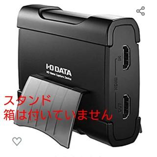 アイオーデータ(IODATA)のI-O DATA GV-USB3/HD(PC周辺機器)