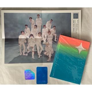 TREASURE CD 白(K-POP/アジア)