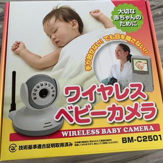 ベビーカメラ(その他)