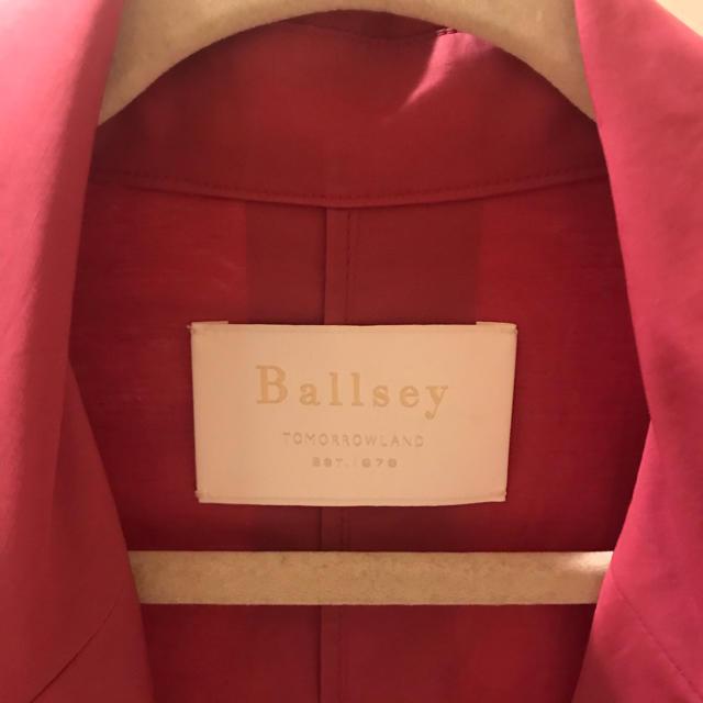 TOMORROWLAND(トゥモローランド)のトゥモローランド Ballsey のトレンチコート レディースのジャケット/アウター(トレンチコート)の商品写真