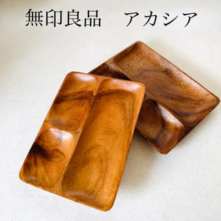 ムジルシリョウヒン(MUJI (無印良品))の無印良品天然木(アカシア)ワンプレート2枚(食器)