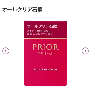 プリオール(PRIOR)の未使用 プリオール オールクリア石鹸★(洗顔料)