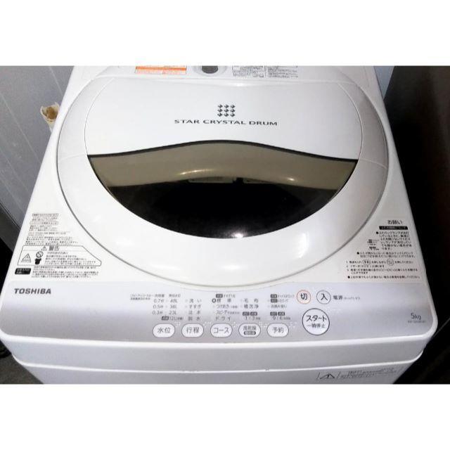 Panasonic(パナソニック)の生活家電セット 人気のブラウン 冷蔵庫 洗濯機 新生活 パナソニック スマホ/家電/カメラの生活家電(冷蔵庫)の商品写真