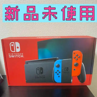 ニンテンドースイッチ(Nintendo Switch)のnintendo switch本体 新品 未開封 ネオン(家庭用ゲーム機本体)