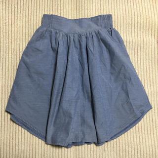 ダズリン(dazzlin)のダズリン サーキュラー  スカート(ひざ丈スカート)