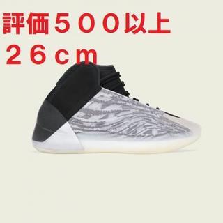 アディダス(adidas)のADIDAS YZY QNTM 26cm(スニーカー)