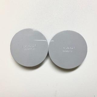 アルビオン(ALBION)のアルビオン エクサージュホワイト ホワイトニング パウダー2個 新品未使用(フェイスパウダー)