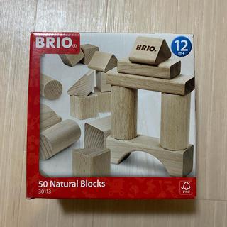 ブリオ(BRIO)のBRIO つみき 積み木 (積み木/ブロック)