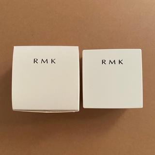 アールエムケー(RMK)のrmk リップバーム(リップケア/リップクリーム)