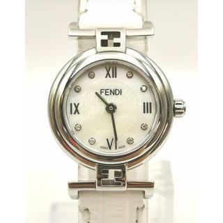 フェンディ(FENDI)のFENDI フェンディ  004-2700L-612  8Pダイヤ シェル 時計(腕時計)