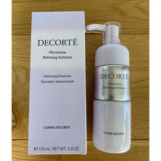 コスメデコルテ(COSME DECORTE)の新品・未使用 フィトチューン リファイニングソフナー 110ml♡/送料込み(乳液/ミルク)