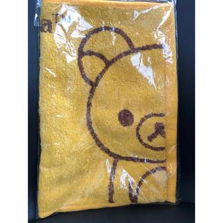 サンエックス(サンエックス)のリラックマ タオル 30×80cm 非売品 未開封 送料込(タオル/バス用品)