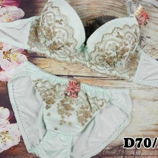008★D70 M★美胸ブラ ショーツ 谷間メイク 蝶刺繍 緑×ゴールド(ブラ&ショーツセット)