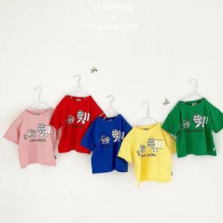 リサラーソン(Lisa Larson)のdigreen リサラーソン 韓国 子供服 Tシャツ 5色 キッズ ユニセックス(Tシャツ/カットソー)