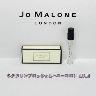 ジョーマローン(Jo Malone)の2本ジョーマローン ネクタリンブロッサム&ハニーコロン ワイルドブルーベル(ユニセックス)