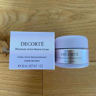 コスメデコルテ(COSME DECORTE)の新品・未使用 フィトチューン アクティブ リニュー クリーム 30g♡/送料込み(フェイスクリーム)