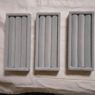 ムジルシリョウヒン(MUJI (無印良品))の無印良品 リング収納 3個セット 未使用(その他)