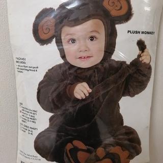 ハロウィンかぼちゃおさるさんセット売り(衣装)