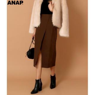 アナップ(ANAP)のANAP フロントスリット入りタイトスカート(ロングスカート)