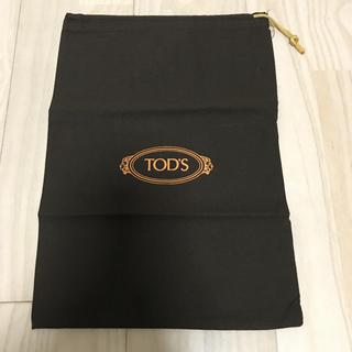 トッズ(TOD'S)の新品⭐︎TODS トッズ 靴袋(ショップ袋)