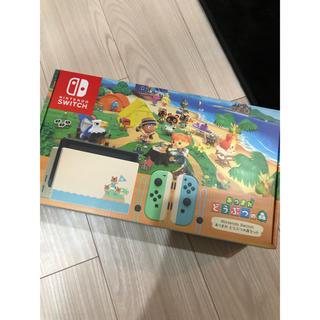 ニンテンドースイッチ(Nintendo Switch)のNintendo Switch あつまれどうぶつの森 (家庭用ゲーム機本体)