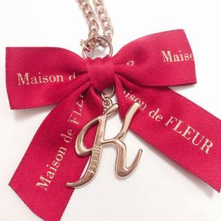 メゾンドフルール(Maison de FLEUR)のMaison de FLEUR イニシャルチャーム K(チャーム)