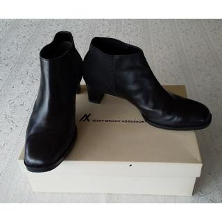 イッセイミヤケ(ISSEY MIYAKE)のISSEY MIYAKE イッセイミヤケ ショートブーツ 23.5cm(ブーツ)